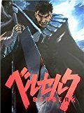 #8: AX Anime Expo 2016 EXCLUSIVE Poster BERSERK http://ift.tt/2cmJ2tB https://youtu.be/3A2NV6jAuzc