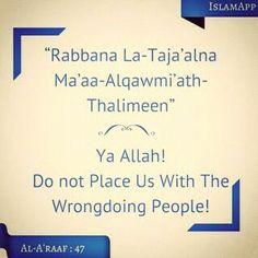 Al-A'raf 47