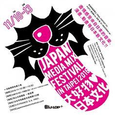 AI☆MADONNA PRODUCTION INC. - Information