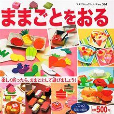 Mamagoto ahol oru - valamit enni - Origami Könyvek - Origami és Washi - Japán Store Miyabi