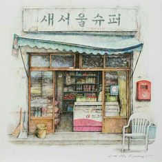 Small grocery store colored pencil drawing art watercolor art, drawings 및 a Colorful Drawings, Art Drawings, Pencil Drawing Tutorials, Color Pencil Drawings, Kairo, Polychromos, Korean Art, Urban Sketching, Picture Collection