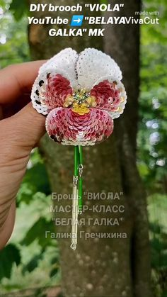 Brooches Handmade, Crochet Earrings, Sequins, Acer, Beads, Youtube, Diy, Crafts, Jewelry