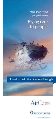 University of Mississippi Medical Center - AirCare Golden Triangle Print Ad (May 2016)