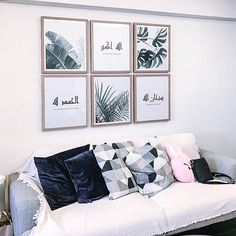 Arabic calligraphy wall art set of 7 prints. Arabic home decor. Living room decor - Home Design Calligraphy Wallpaper, Calligraphy Print, Islamic Calligraphy, Islamic Wall Decor, Islamic Art, Rooms Home Decor, Living Room Decor, Wall Art Sets, Wall Art Prints