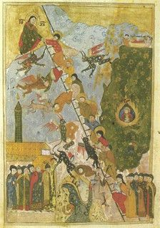The Ladder of Divine Ascent - 1612  (The Heavenly Ladder of St. John Climacus)
