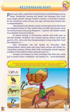 Kids Story Books, Stories For Kids, Just Pray, Learn Islam, Islamic Pictures, Doa, Islamic Quotes, My Children, Kids And Parenting