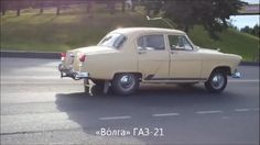 «Во́лга» ГАЗ 21,  Москвич 400 , Москвич 408, РАФ-2203 «Латвия», ГАЗ-52-0...