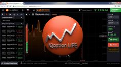 Reliable way to make money online is iqoption. $ 2000 for 10 minutes