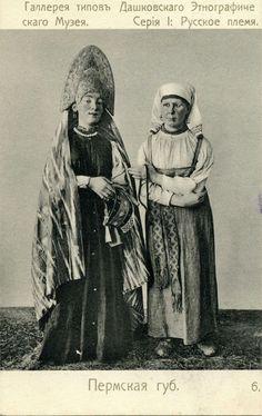 Русские народные костюмы: Женские русские костюмы Пермской губернии