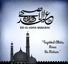 Eidmubarak to everyone from team abg eid mubarak pinterest barka da sallah m4hsunfo