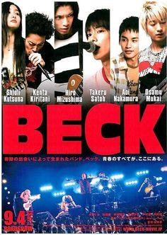 #Beck #ベック 7/10 #music #drama #friendship #romance