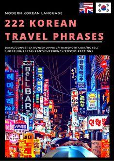 222 Korean Travel Phrases Modern Korea Travel Guide eBook   Etsy