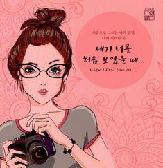 Language: Korean 96pages/ 251 * 251 * 8 mm /588g Published : April 10 2018 *Condition :New