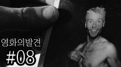 크리스토퍼 놀란 감독의 메멘토, 진짜 단서는 '장소'