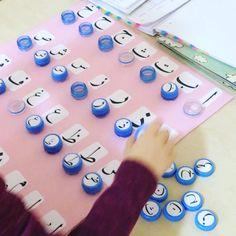 """65 Beğenme, 5 Yorum - Instagram'da Duygu Karaman (@okuloncesidegerleregitimii): """"#harfeşleştirme #okulöncesi #dinieğitim #çocukvekuran #kuransevgisi #okulöncesidinieğitim #story"""" Alphabet Activities Kindergarten, Ramadan Activities, Kids Learning Activities, Montessori Activities, Arabic Alphabet Letters, Arabic Alphabet For Kids, Arabic Handwriting, Learn Arabic Online, Arabic Lessons"""
