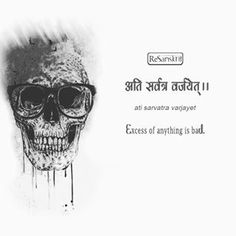 53 New Ideas Quotes Inspirational Tattoo Mantra - Top 500 Best Tattoo Ideas And Designs For Men and Women Sanskrit Quotes, Sanskrit Mantra, Sanskrit Tattoo, Sanskrit Words, Hindi Quotes, Quotations, Vedic Mantras, Mantra Tattoo, Hindu Mantras