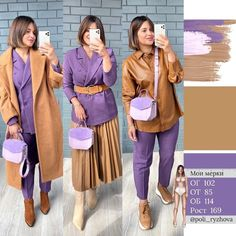 Purple Color Combinations, Color Combinations For Clothes, Purple Outfits, Colourful Outfits, Wardrobe Color Guide, Moda Chic, Dress Sketches, Purple Fashion, Classy Outfits