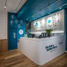 First UK T4 bubble tea cafe opens in Westfield Stratford City - Retail Design World