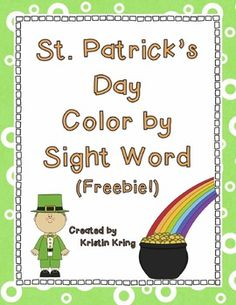 St. Patrick\'s Day Color by Sight Word Freebie