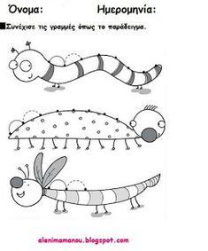 Ελένη Μαμανού: Προγραφή Tracing Sheets, Kindergarten, Preschool, Bee, Activities, Butterfly, Learning, Kids, Printables