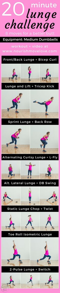 8 lunge variations, all wrapped up in to a 20 minute total body workout! Challenge those legs and that butt and work that booty with these lunges. Use a medium set of dumbbells for a total body burn. Perfect workout for building that booty. | www.nourishm