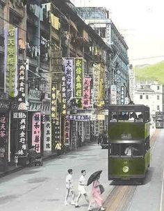 灣仔懷舊,細說從頭 (2) 附目錄973項《感謝傳媒多次推介》集體回憶篇 - 香港懷舊文化 - 香港討論區 Uwants.com