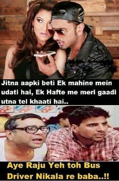 These funny Indian memes will help you to get rid of your boredom today. Latest Funny Jokes, Very Funny Memes, Funny Jokes In Hindi, Funny School Memes, Cute Funny Quotes, Some Funny Jokes, Funny Relatable Memes, Desi Jokes, Funny Statuses