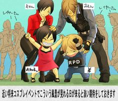 Evil Meme, The Evil Within Game, Resident Evil Anime, Resident Evil Collection, Leon S Kennedy, Evil Art, Emo Guys, Masked Man, Cartoon Movies