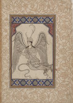 STAR GATES: In a Flying Position? with cup and wine flask. Ottoman period . Ink, color wash and gold on paper. H: 18.0 W: 13.5 cm. Probably Istanbul, Turkey Museums of Asian Art