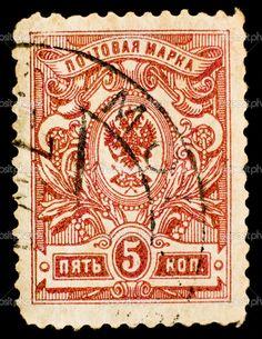 Russian vintage postage stamp