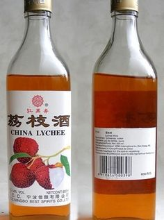 4 Interesting Alcohols for the Chinese New Year (Jan 23rd) #LoveSobeys