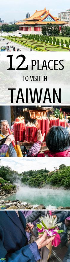 A guide to all the top places to visit in Taiwan. This bucket list will help you plan your trip and make sure you don't miss anything. #taiwan #taipei #asia #citytrip #backpackerstory #Backpackers