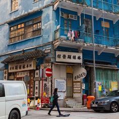 10am: Visit the Blue House | 24 Things To Do In Hong Kong In 24 Hours