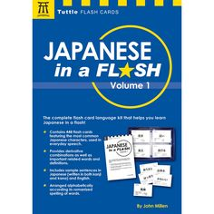 These Japanese flash cards consist of a complete boxed set of flash cards for Japanese character recognition, vocabulary learning, study and testing, Japanese in a Flash has a full range of features to help beginners and intermediate learners.