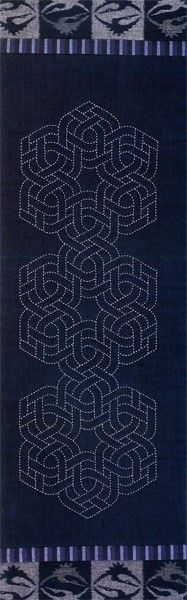 """Linked Shapes Sashiko Panel"" by Kitty Pippen"