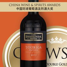 The Portuguese Wine of the Year China Wine & Spirits Awards 2014