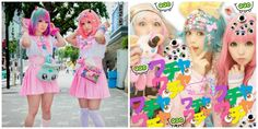 mode japonaise : #deco kei