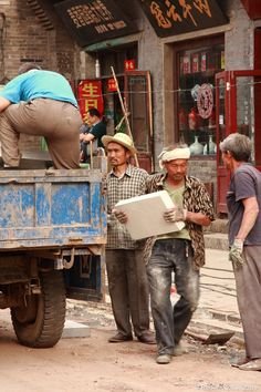 Arbeiter in #Pingyao