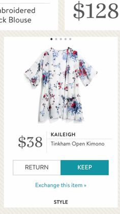 StitchFix 4/27/18...reminds me of 4th of July for some reason.