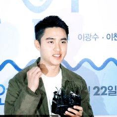 'Collective Intention' VIP Premiere 151015 : D.O. (4/4)