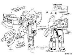 adpolice power armor