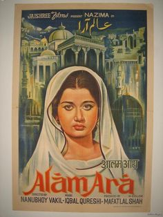 Alam ARA (1973)
