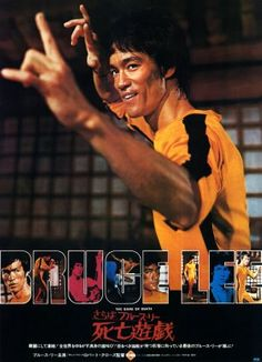 Bruce Lee, Game of Death Promo shots. Bruce Lee Poster, Bruce Lee Art, Kung Fu, I Movie, Movie Stars, Bruce Lee Pictures, Bruce Lee Games, Blue Lee, Game Of Death