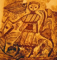 Dancing woman with cranes and other creatures.  La Alcúdia, Elche, Alicante. 1st bce to 1st ce.