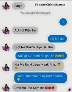Please visit our website for Shayari Funny, Funny Jokes In Hindi, Jokes Pics, Very Funny Jokes, Funny Video Memes, Jokes Quotes, Stupid Funny Memes, Funny Texts, Funny Quotes