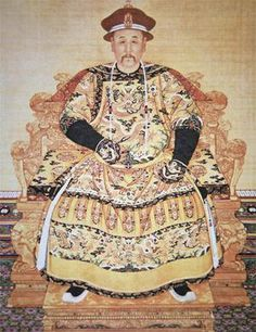 This is a picture of the fifth emperor of the Qing dynasty (1711–1799). the Qing dynasty was one of the most powerful emperors in China. the word Qing meant pure and they had 11 emperors over 268 years.