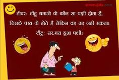 group dp for whatsapp funny