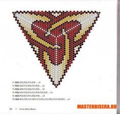 ru / Фото - Little_bead_Boxes - Tatiananik Triangle Pattern, 3d Triangle, Peyote Patterns, Loom Patterns, Beading Patterns, Triangles, Stitch Crochet, Peyote Stitch, Seed Beads