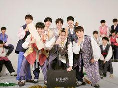 💎2019 신년 특집 효도 윷놀이 BEHIND CUT💎 Korean Celebrities, Celebs, New Year Special, Survival, Hyun Suk, Cute Panda, Boxing News, Treasure Boxes, Photo Cards