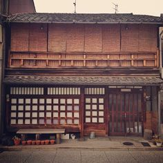 Classic household 'Machiya' architecture in Shimabara, Kyoto. #Kyoto #machiya #house